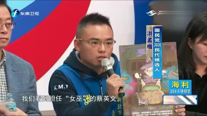 韩阵营开记者会批民进党当局,张善政呼吁台湾年轻人别再受骗