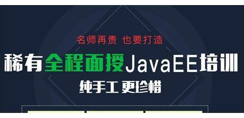Java工程师学习路线是什么?这套独一无二的课程大纲赶紧收好!