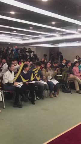 国台办回应台湾居民可在内地参加社保