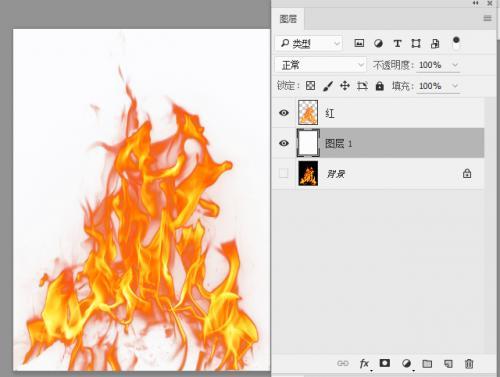 ui教程之用ps抠出干净火焰图片