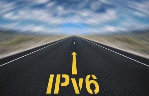 全球IPv4资源枯竭,IPv6会是下一个风口吗?