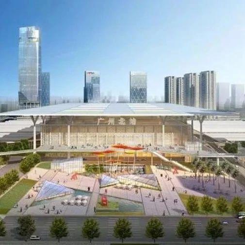 到北站即到机场!未来的广州北站要这样建......