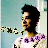 对诗也跨界? 只要遇上帅气又机智的徐海乔小哥哥, 这都不是事儿!