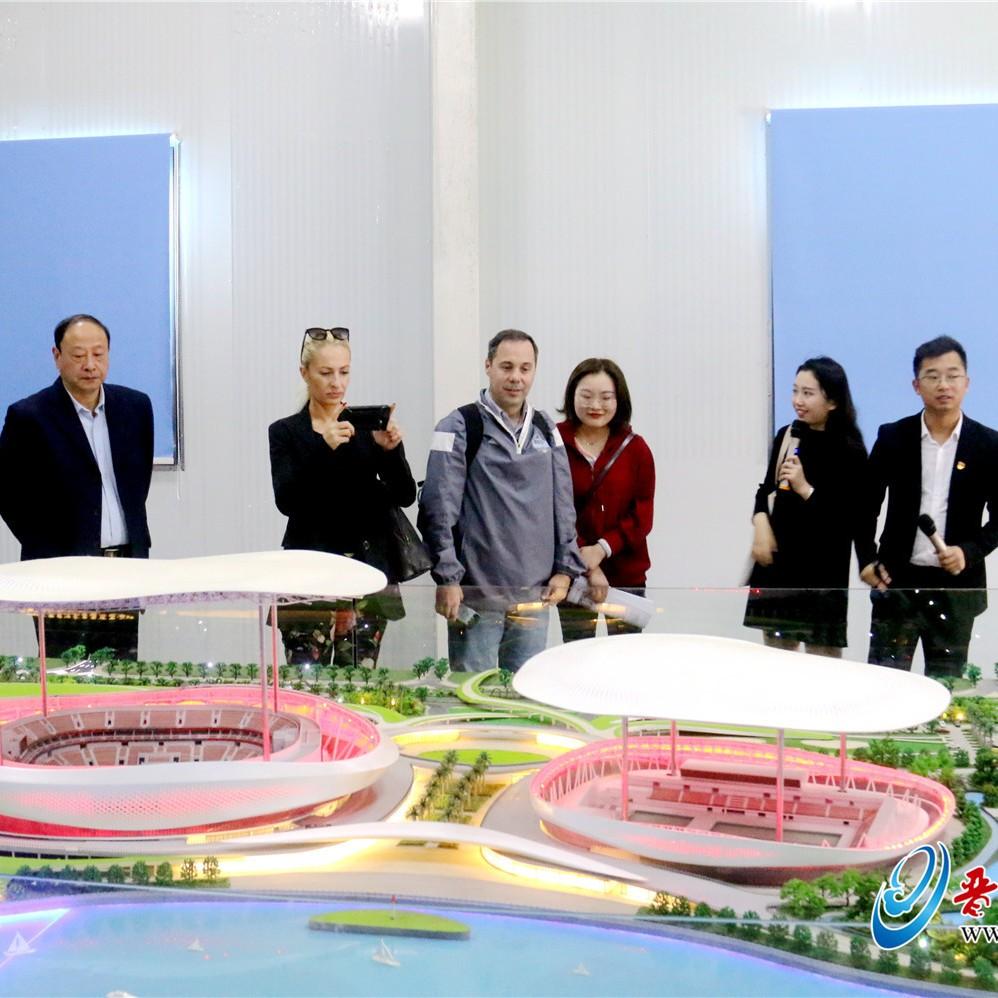 国际中体联考察团成员:晋江会向世界呈现一届最完美的世中运