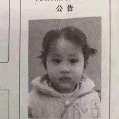 扩散!被拐3岁女童被解救,急寻父母