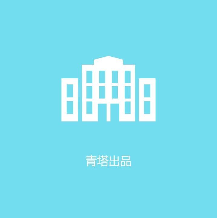 """六位院士见证!""""国字号""""研究机构落户武汉大学"""