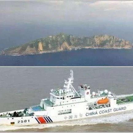 中国5000吨级海警船在钓鱼岛领海内巡航