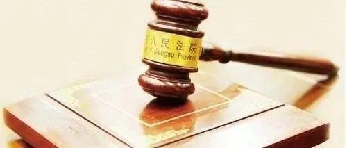 恩施一男子微信贩卖淫秽视频286部,获刑3年