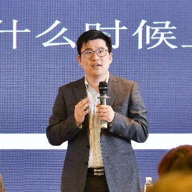 普华永道黄俊荣:拟赴美上市企业需严谨对待财务问题