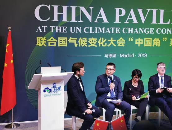联合国气候大会上的中国声音 比亚迪方案贡献节能减排