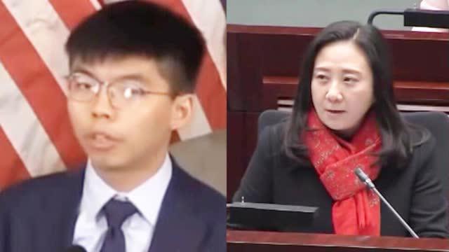 视频|乱港头目乞求美国制裁香港 跪舔英国收留 爱国议员怒斥:汉奸行为