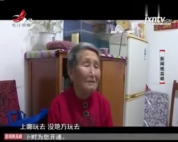 黑龙江:中国好奶奶!八旬老人为孙子搭冰滑梯 慈爱之心令人感动