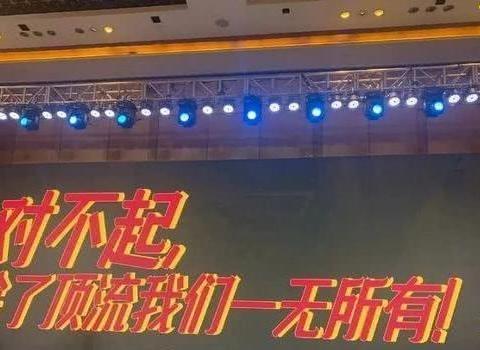 2020年芒果台跨年阵容群星璀璨!蓝台迎难而上,请周董救场!