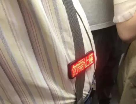 """挂着""""勿需让座""""的牌子乘地铁,76岁""""硬核大爷""""引全国网友狂赞"""