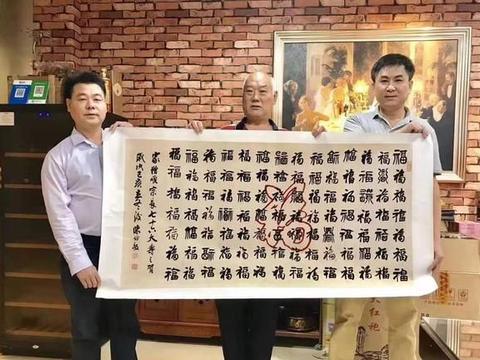 陈志鸿易评:以易学看潮阳妈祖文化书画院的愿景