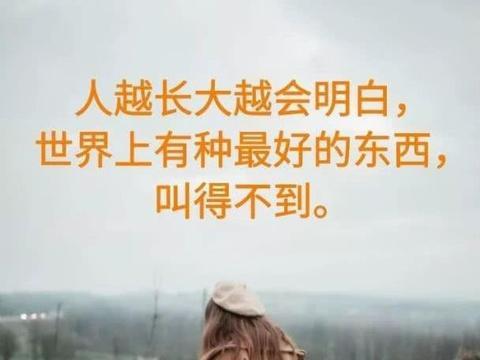 发朋友圈最潮的一句说说短语,句句让人倾心