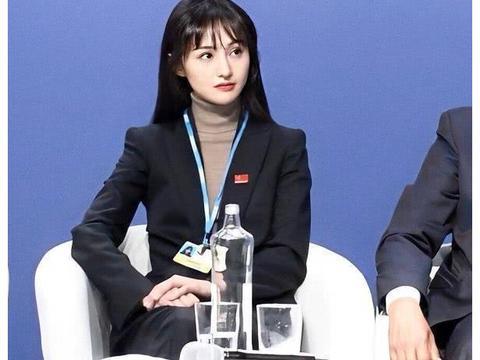郑爽在联合国发言,谁注意到她使用的语言?太长脸了!