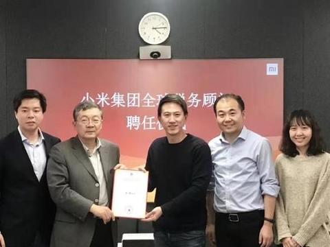 小米集团聘请中国人民大学朱青教授为集团全球财务顾问