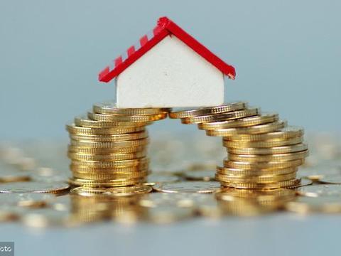 楼市调控再进一步房贷利率下半年或将持续反弹