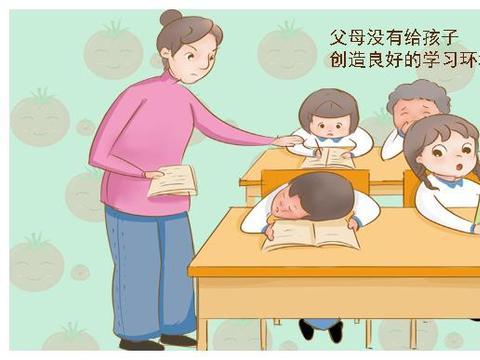 校园欺凌的施暴者,大多来自于这三种家庭,中了的父母要反省