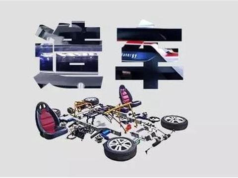 不知道汽车市场水多深?创维创始人推新汽车品牌,发力电动车