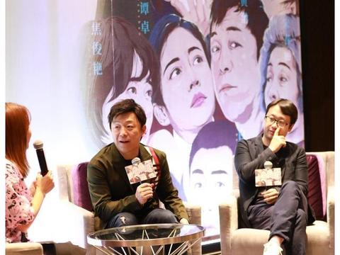 王珞丹被疯狂男粉丝求婚后,缺席新片宣传,黄渤孤单现身表情无助