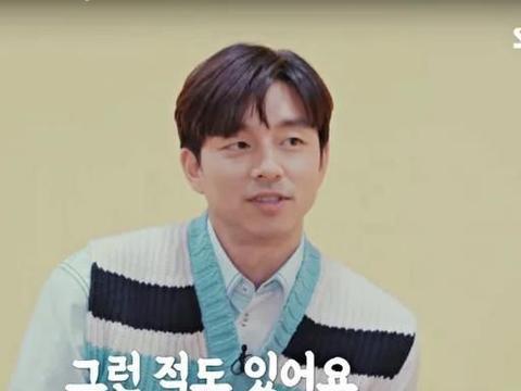 孔刘在节目中超甜互动,自爆不想当演员,钦佩BTS防弹少年团