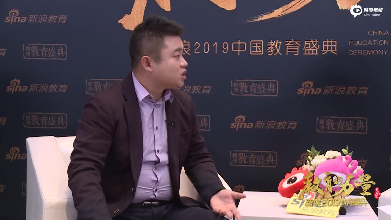 新浪2019中国教育盛典《职上网CEO 包颖》
