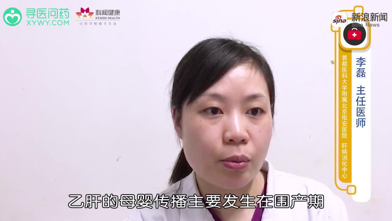 乙肝母乳喂养会传染吗
