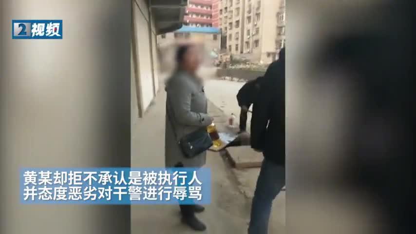 太猖狂!女子向执行干警泼下水道污水 态度恶劣被拘留罚款