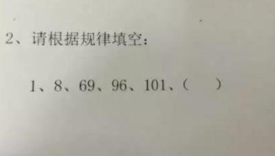 被虐哭!小学生超难数学题,家长看了抓后脑勺,你能做出来几道?