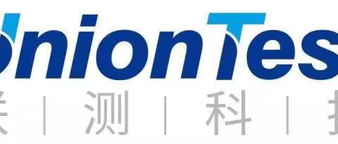 联测科技 | 第12届中国(深圳)国际工业设计节开幕