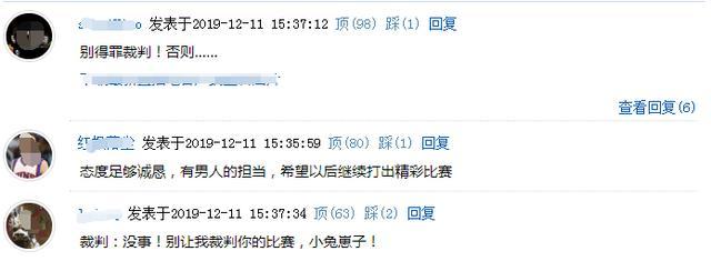 误伤CBA裁判!郭晓鹏公开道歉+承认造成伤害网友:别得罪裁判