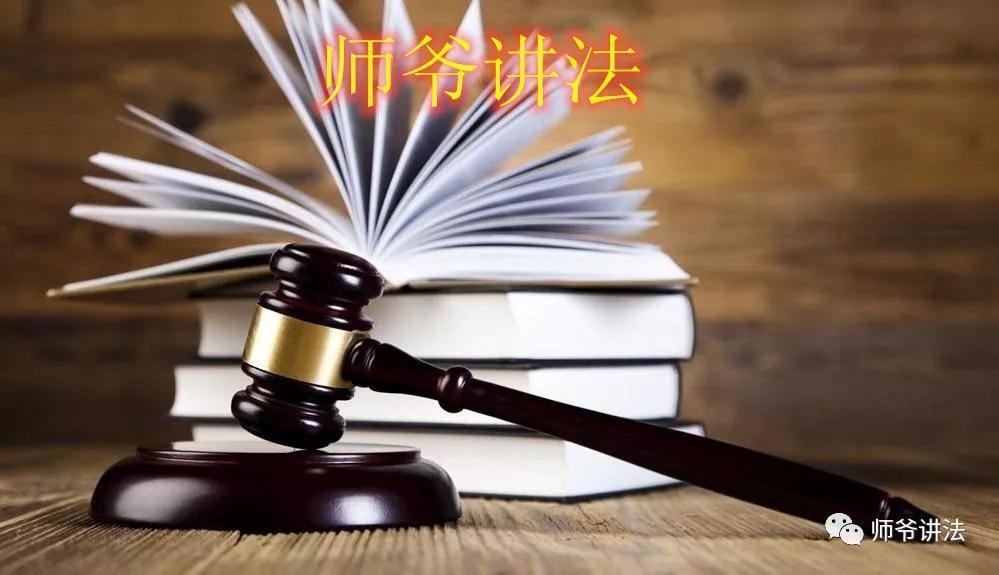 师爷解读|传染病防治失职罪