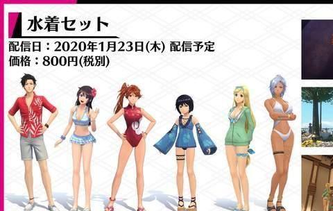 《新樱花大战》服装DLC宣传片 动画、舞台剧情报公开