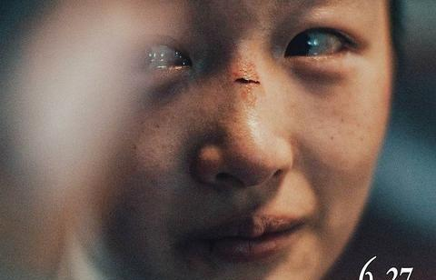 《少年的你》:解析融梗与抄袭与天朝真正的霸凌