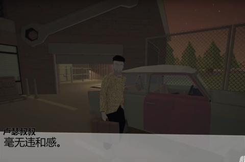 主播中二直播《老爷车》,自己动手组装了一辆徕卡601豪华轿车