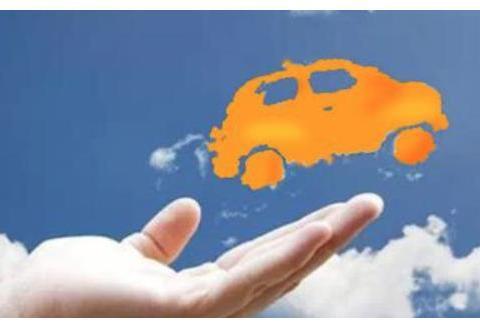 部分城市滴滴出行高峰时段调价至12元,您会选择出租车吗?
