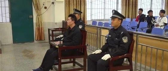怀疑妻子出轨,广西男子持械伤人致5死1重伤!法院开庭审理【930新闻眼】