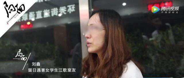 江歌遇害3年后,刘鑫变成了刘暖曦,还在骂声中赚了钱