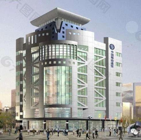 中国电信为什么宣布把办公厅更名为办公室