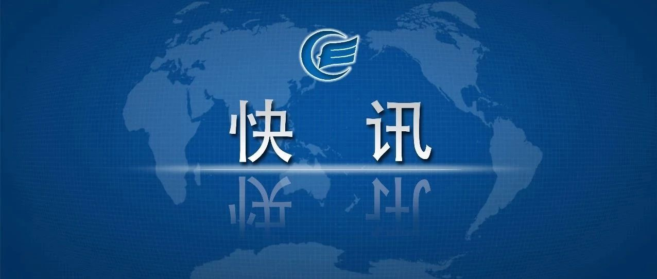 托福考试成绩对接中国英语能力等级量表研究成果发布丨快讯