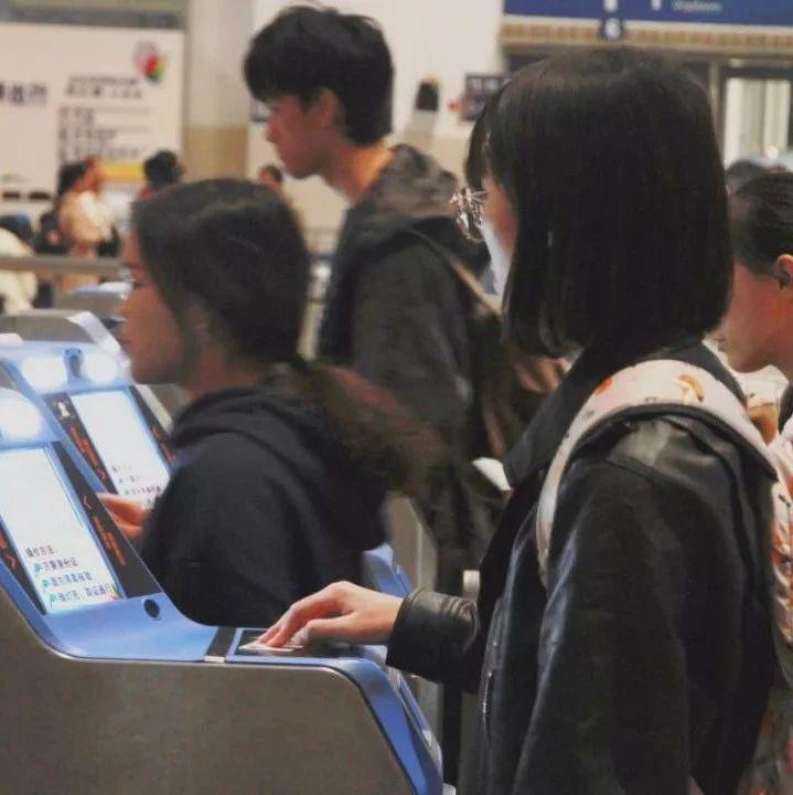 2020年春运南广线首次增开夜间动车!春节回家更方便!