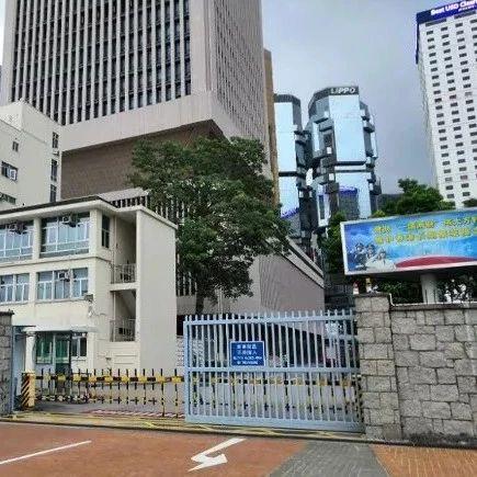 12月12日香港重要新闻   无人机夜闯驻港部队军营