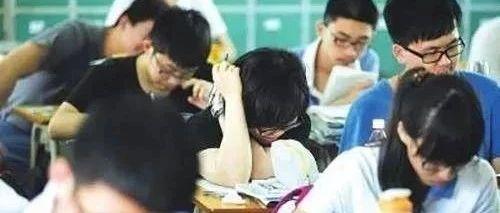 事关你孩子的高考!2022年前广西高中教育有新变化!