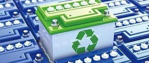 绿色债券系列研究-动力锂离子电池环境效益研究