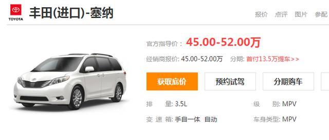 家用MPV市场上扬,这台小号埃尔法明年上市,网友:不买GL8