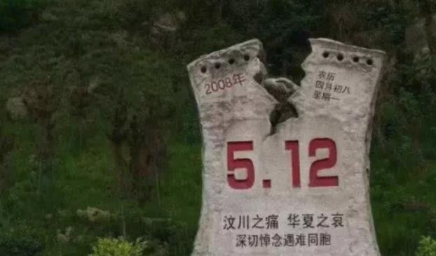 11年前汶川大地震, 印度和日本分别捐了多少钱? 说出来你别不信