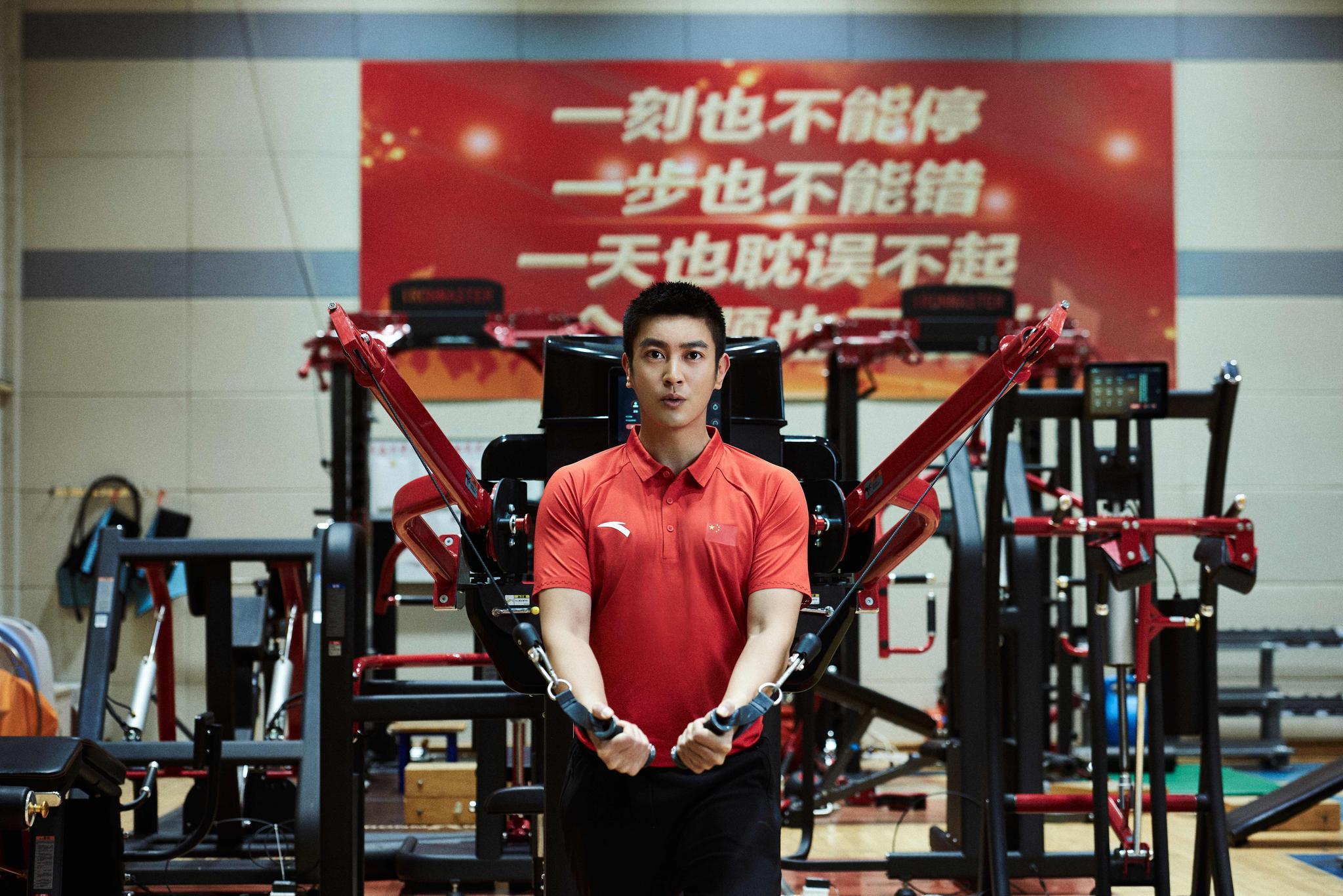 杜江成为中国举重运动推广大使 传播中国力量