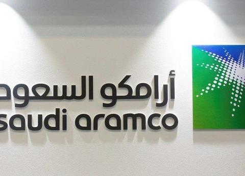 石油巨无霸沙特阿美上市,成全球市值最高上市公司!
